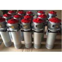 GP WY系列磁性回油过滤器