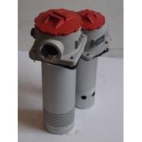 JB-T 9044-1999 高梯度磁过滤器