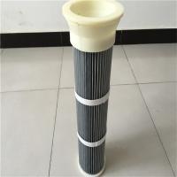 玻纤过滤筒 - 木浆纤维滤筒 - 活性炭除尘滤筒