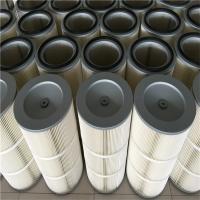 染色剂厂专用除尘滤筒