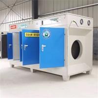 家具厂粉尘废气处理设备 防腐蚀环保设备空气净化器