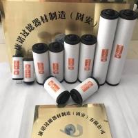 真空泵滤芯型号齐全 - 真空泵滤芯规格齐全 - 真空泵滤芯厂