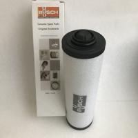 真空泵空气过滤芯 - 真空泵滤芯 - 康诺滤清器有限公司