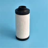 真空泵滤芯 - 油雾过滤器 - 排气过滤器 - 康诺滤清器厂