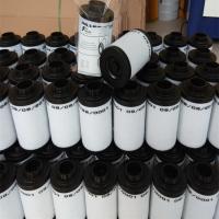 普旭滤芯 - 普旭真空泵滤芯 - 康诺滤清器有限公司