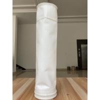 三防除尘布袋 常温耐酸耐碱 防水防油防静电 涤纶