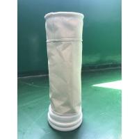芳纶美塔斯除尘布袋锅炉除尘器布袋耐酸耐碱耐高温滤袋