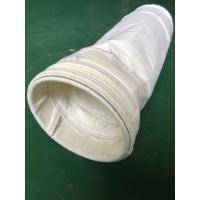 氟美斯滤袋 钢铁厂高炉煤气用 耐230℃耐酸碱 除尘滤袋