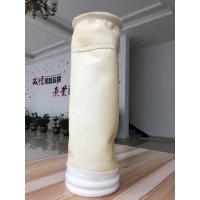 亚克力除尘布袋 化工矿渣微粉收尘耐酸碱耐中温