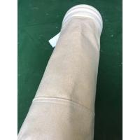 P84除尘布袋 工业锅炉煤粉炉用 耐酸碱耐腐蚀耐高温