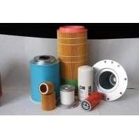 空压机滤芯标准价格