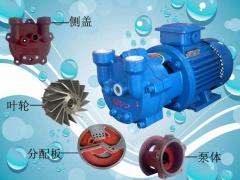 真空吸送系统主要型式和组成