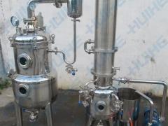 真空蒸馏概述及装置