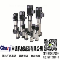 CDLF/QDLF轻型不锈钢多级离心泵 高楼管道增压循环泵