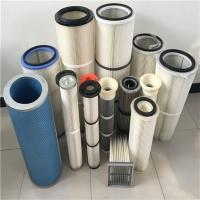 PTFE覆膜除尘滤筒规格大全