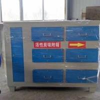 江苏油烟臭气异味光氧活性炭净化器 不锈钢环保设备厂家