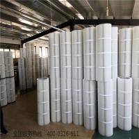 聚酯纤维除尘滤芯生产厂家_滤筒元件小巧,便于安装
