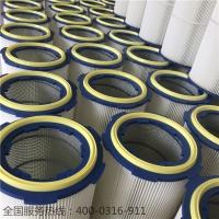 3275覆膜滤芯 - 覆膜除尘滤芯批发厂家