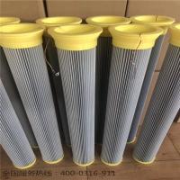 钢厂除尘滤芯_电厂除尘滤芯生产厂家_滤筒元件小巧,便于安装