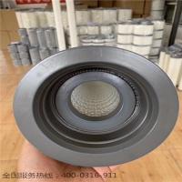 3290涂装除尘滤芯 - 涂装除尘滤芯生产厂家