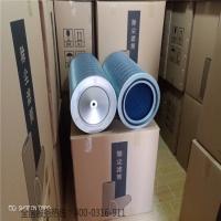 3260覆膜滤芯 - 覆膜除尘滤芯批发厂家