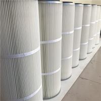 1.5米高自洁式空气滤筒 - 自洁式空气滤筒厂家