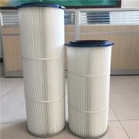 无纺布粉尘滤筒生产厂家 - 康诺过滤器材制造有限公司