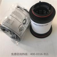 真空泵滤芯909505_真空泵滤芯909510_康诺公司