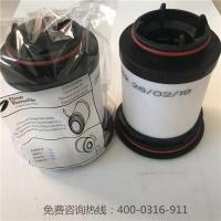 真空泵滤芯_真空泵滤芯注意事项_真空泵滤芯厂家