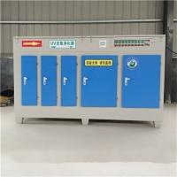 江西等离子处理化工厂废气异味处理 橡胶厂废净化器