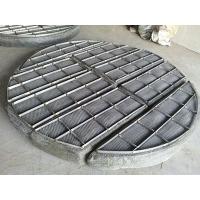丝网除沫器-上装式丝网除雾器-丝网阻雾器-丝网破沫器厂家