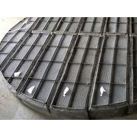 下装式丝网破沫器-下装式丝网捕沫器-X型丝网除雾器厂家