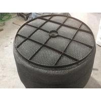 碳钢丝网除雾器_气液分离丝网捕雾器_针织除沫器丝网厂家