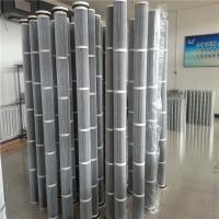 铝厂除尘滤芯生产厂家_品质无忧 全国发货