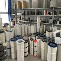 除尘器滤芯滤筒专业制造厂家