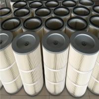 除尘空气滤筒专业制造厂家