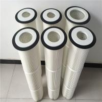 除尘空气滤芯专业制造厂家