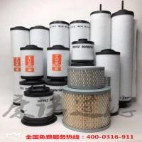 真空泵油气分离过滤器 - 专业生产厂家