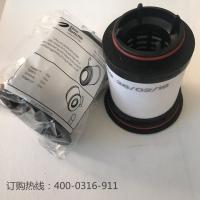 731630里其乐真空泵排气过滤器滤芯 - 真空泵滤芯