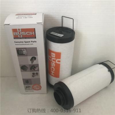 真空泵油雾分离滤芯 - 康诺过滤净化设备有限公司