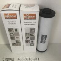 真空泵油雾分离器 - 康诺过滤净化设备有限公司