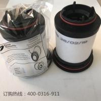 真空泵排气过滤器滤芯 - 康诺过滤净化设备有限公司