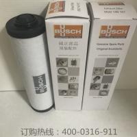 真空泵油雾分离器滤芯 - 康诺过滤净化设备有限公司