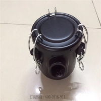 真空泵排油烟过滤器