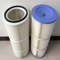 除尘滤筒 空气阻燃除尘滤筒 防静电除尘滤筒 推荐厂家