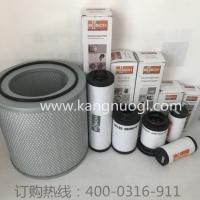 镀膜机滤芯 - 滑阀泵油烟过滤器滤芯 - 专业生产厂家