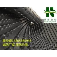 青岛1.6高排水板=晋中建筑车库排水板质量保证
