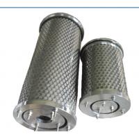 焊接篮式不锈钢滤筒 推荐厂家 【巨浩】