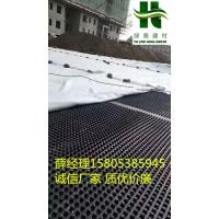 量大优惠18高塑料排水板~忻州地下室排水板