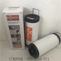 真空泵油雾滤芯 - 真空泵油雾过滤器【康诺制造】